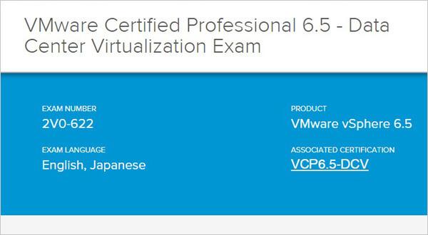 2V0-622試験