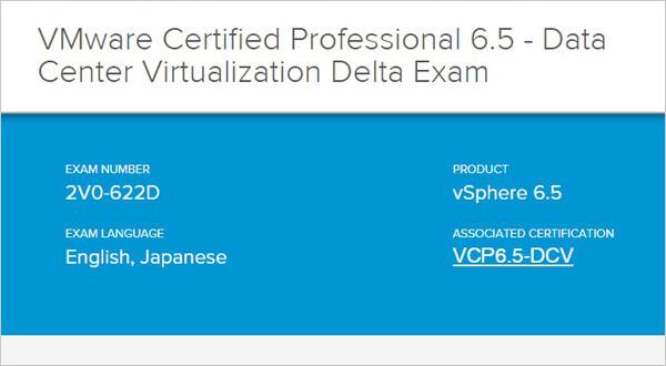 2V0-622D試験