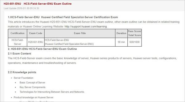 H20-651試験
