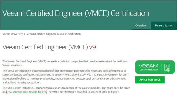 VMCE_V9試験