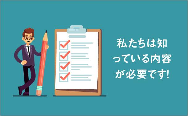 C1000-016試験情報